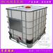 漳州1立方塑料吨桶,1000L方形包装桶批发