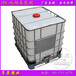 泉州塑料吨桶厂家,1立方方形包装桶价格