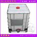 厦门1立方方形包装桶,1000L塑料吨桶