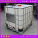 福州1立方塑料方桶,1000L方形包装桶