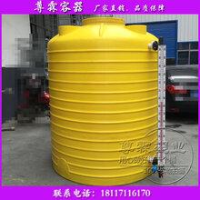 松江5立方塑料桶,5000L塑料蓄水箱