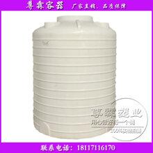 閔行2立方塑料水桶,2000L塑料儲水罐批發