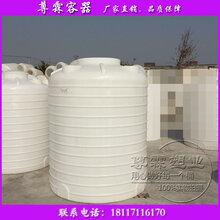南匯2立方塑料水塔,2000L塑料水桶價格