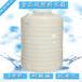 泰州3立方塑料储罐,耐酸碱塑料储水桶