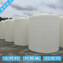 南京防腐儲罐_10立方塑料水桶_塑料水箱廠家