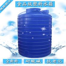 青浦塑料水箱_塑料水桶儲罐_5000L塑料圓桶