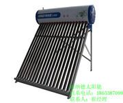 一体机太阳能热水器蓝运系列图片