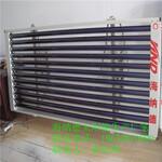 阳台壁挂式太阳能热水器真空管集热器图片