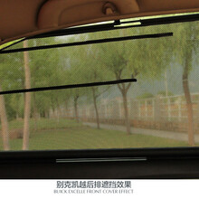 汽车窗帘遮阳帘汽车自动升降窗帘