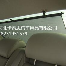 汽车窗帘汽车尾窗窗帘
