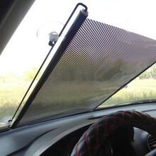 汽车前档后档遮阳帘PVC汽车窗帘