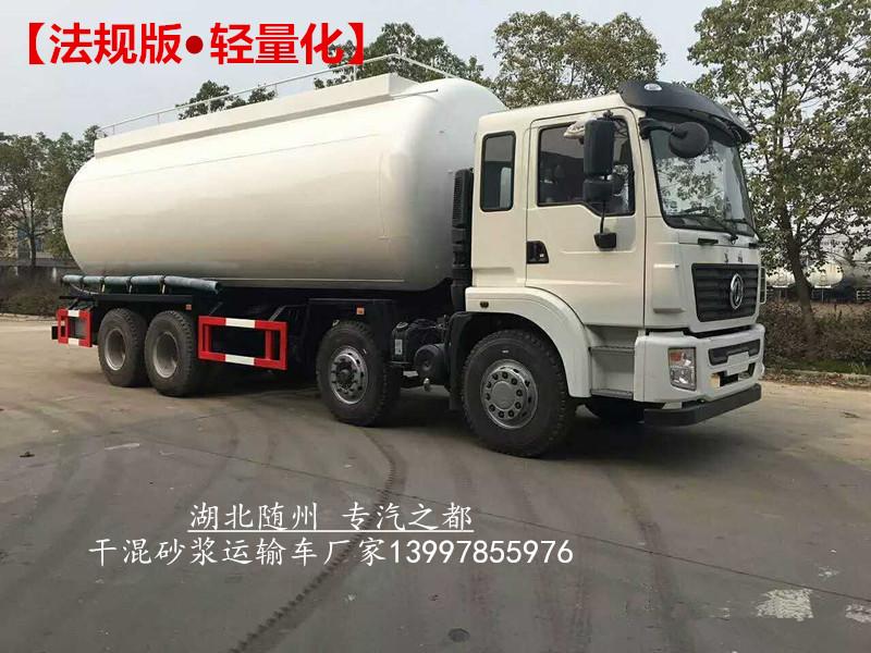 推荐一款高性价比的东风轻量化干混砂浆运输车