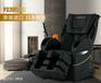 富士EC3850日本原装进口按摩椅-您的御用医疗师29800