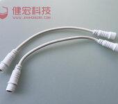 厂家生产定制2至6芯LED防水插头