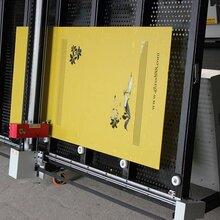 SG--1224玻璃雕刻機刻繪機、刻繪機、刻膜機、玻璃激光雕刻一體機、立式玻璃雕刻機圖片
