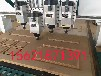 供应神工雕刻机1325开料机移门橱柜门生产设备加工中心直销厂家板式家具生产线