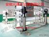 徐州反渗透水处理设备配件元通水处理生产厂家厂家直销