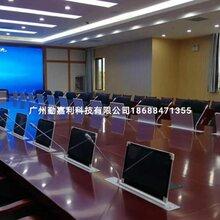 某大政府大型会议室采用勤嘉利品牌无纸化会议系统软件图片