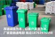 江西鹰潭可移动两轮塑料垃圾桶厂家