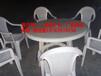 烟台莱州塑料桌椅厂家批发零售质量好的烟台海阳市塑料桌椅