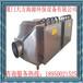 UV光解催化器