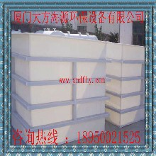 聚丙烯设备PP设备塑料设备环保设备塑料电解槽