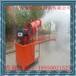 福建厦门福州龙岩南平供应工地公路降尘喷雾机工地机场降尘喷雾机