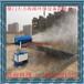 福建厦门福州龙岩南平供应工地园林除尘喷雾机工地林场除尘喷雾机