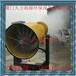 福建厦门福州龙岩南平供应工地桥梁建设除尘喷雾机工地拆迁除尘房喷雾机