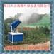福建厦门福州龙岩南平供应工地除尘摇控喷雾机工地除尘全自动喷雾机