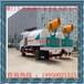 福建厦门福州龙岩南平供应工地除尘喷雾机工地除尘远程喷雾机