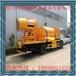 福建厦门福州龙岩南平供应车载式手动除尘喷雾机车载式半自动除尘喷雾机