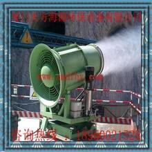 大连长沙济南青岛苏州厦门供应工地拆迁降尘房喷雾机工地园林降尘喷雾机