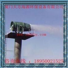 大连长沙济南青岛苏州厦门供应环保除尘降尘隧道雾炮机环保除尘降尘铁路雾炮机