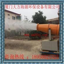 大连长沙济南青岛苏州厦门供应环保除尘降尘全自动雾炮机环保除尘降尘煤矿专用雾炮机