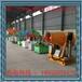 大连长沙济南青岛苏州厦门供应矿场喷雾机采石场喷雾机防腐设备喷雾机