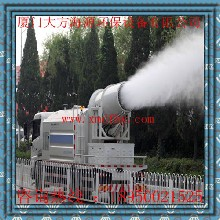 大连长沙济南青岛苏州厦门供应工地车载式降尘高射程喷