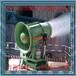 无锡哈尔滨宁波重庆厦门厂家供应机场雾炮机混凝土制品厂环保除尘降尘雾炮机