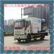 无锡哈尔滨宁波重庆厦门厂家供应车载式风送除尘降尘雾炮机