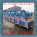 西安长春珠海郑州海口厂家供应拆迁房除尘喷雾机园林除尘喷雾机
