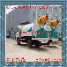 西安长春珠海郑州海口厂家供应工地车载式除尘高射程喷雾机工地车载式除尘全?#36828;?#38654;炮机