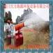 大方海源工地降尘喷雾机工地桥梁建设降尘喷雾机