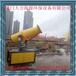 昆明太原石家庄温州合肥厦门供应工地混凝土制品厂降尘喷雾机工地沙场降尘喷雾机