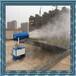 呼和浩特南昌徐州台州厦门供应除尘全自动雾炮机铁路除尘雾炮机