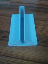 专业生产超市玻璃柜塑胶包角,三通玻璃塑料包角,玻璃直角塑料包角