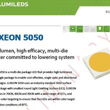 正品大功率飞利浦5050LEDLUMILEDS5050LUXEON5050LED24V3-6W高亮度LED灯珠