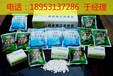 山西二氧化氯消毒剂:秀霸牌,厂家直销,质量有保障