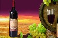 8招教你如何鉴别葡萄酒真假
