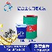 供应福建环保不伤手镁合金专用切削液CNC专用环保切削液厂家直销