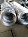 镀锌钢丝厂家供应2.2mm热镀锌钢丝工厂供应现货销售